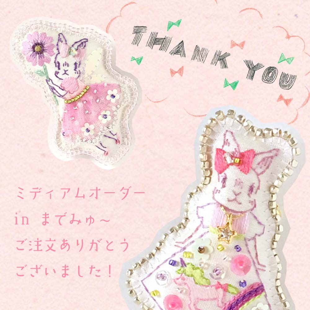 ミディアムオーダーご注文ありがとうございました!【おとぎの森の妖精さん完売御礼】