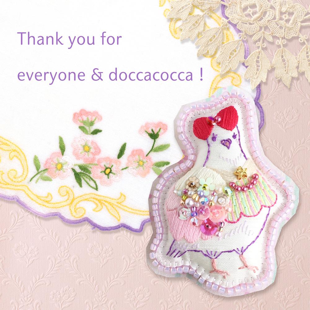 doccacocca企画展『ドッカコッカフェス』ありがとうございました!!
