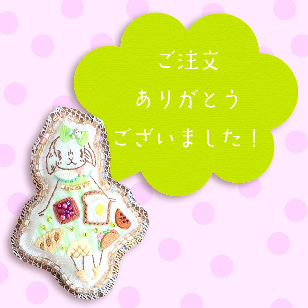 『パン柄ワンピース』シリーズご注文ありがとうございました!