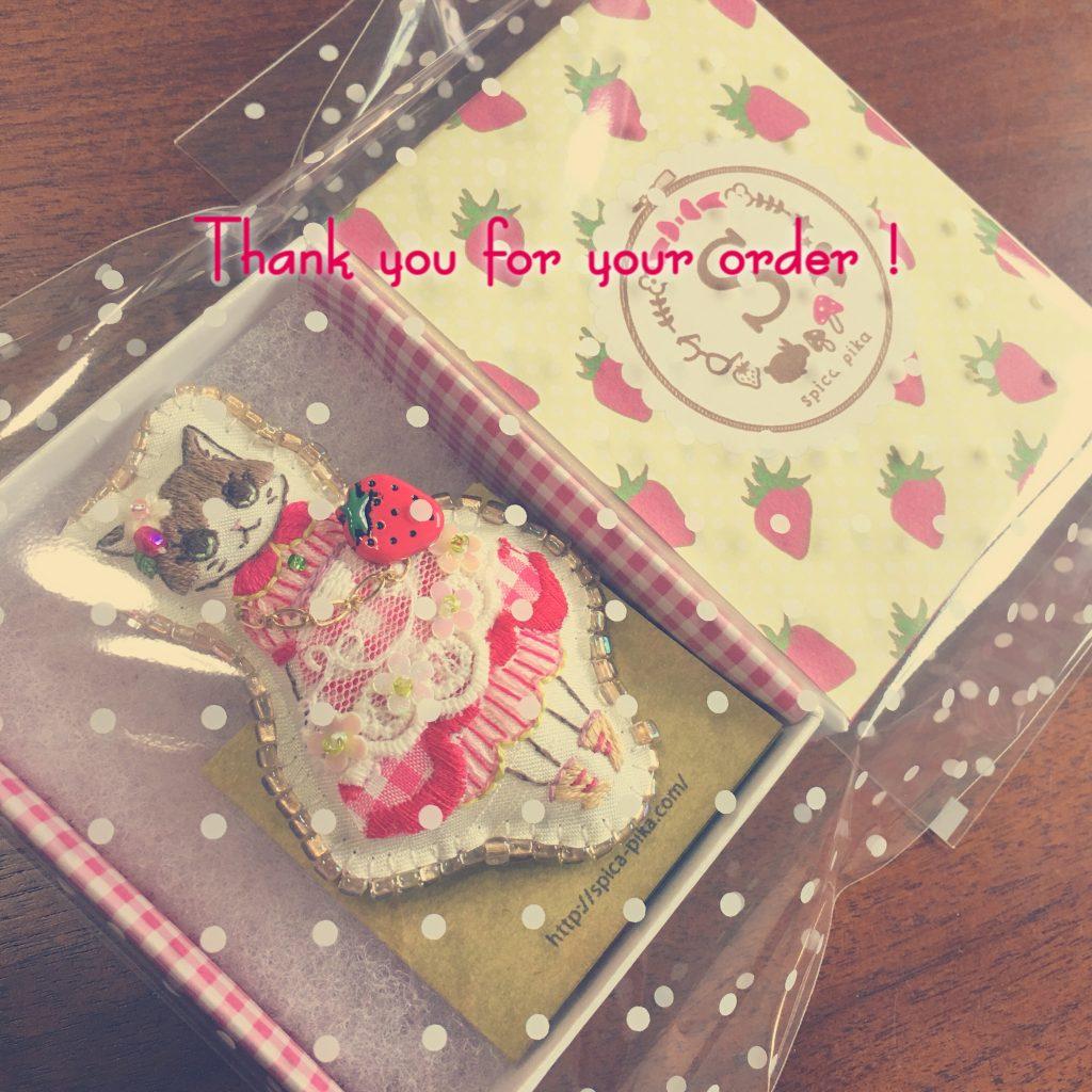昨日は、通販のご注文ありがとうございました!!