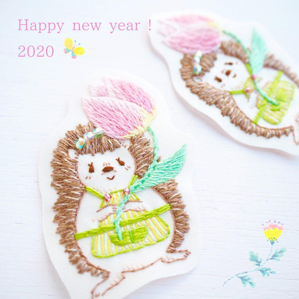 新年のご挨拶と、初売りのお知らせ